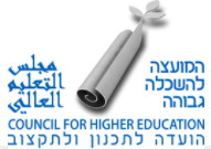 The Council for Higher Education